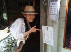 奥山あゆみ 公式ブログ/買ったよ〜 画像1