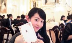 奥山あゆみ 公式ブログ/ HAPPY WEDDING!!ヾ(≧∇≦) 画像1