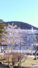 奥山あゆみ 公式ブログ/箱根〜♪ 画像2