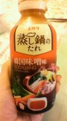奥山あゆみ 公式ブログ/蒸し野菜と舞台の感想♪ 画像2