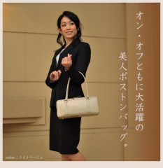 奥山あゆみ 公式ブログ/バックブランドWeb☆ 画像3
