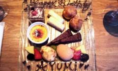 奥山あゆみ 公式ブログ/Birthday〜♪ 画像2