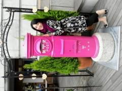 奥山あゆみ 公式ブログ/幸せのポスト♪ 画像1