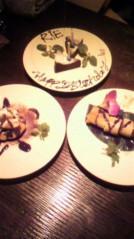 奥山あゆみ 公式ブログ/Happy〜♪ 画像3