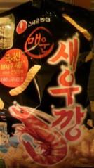 奥山あゆみ 公式ブログ/韓国食品♪ 画像2