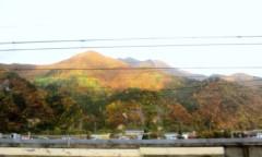 奥山あゆみ 公式ブログ/車窓から(笑) 画像1