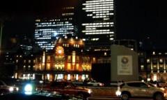 奥山あゆみ 公式ブログ/東京駅。 画像1