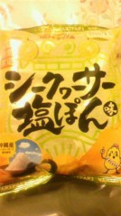 奥山あゆみ 公式ブログ/お気に入りシリーズ♪ 画像1