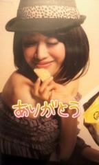 奥山あゆみ 公式ブログ/2012年♪ 画像1