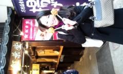 奥山あゆみ 公式ブログ/広島でのこと。 画像3