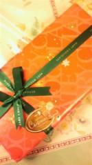 奥山あゆみ 公式ブログ/プレゼント♪ 画像1