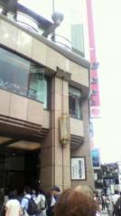 奥山あゆみ 公式ブログ/リニューアルぅ♪ 画像1