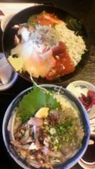 奥山あゆみ 公式ブログ/夕御飯なう♪ 画像3