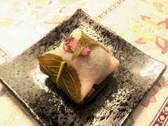奥山あゆみ 公式ブログ/HARBS♪ 画像2