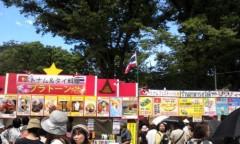 奥山あゆみ 公式ブログ/ベトナムフェスティバルー♪ 画像2