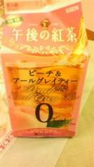 奥山あゆみ 公式ブログ/ お風呂上がりの一杯!?(笑) 画像1