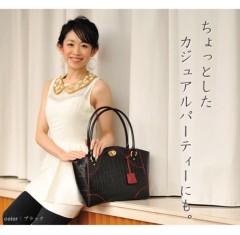 奥山あゆみ 公式ブログ/濱野皮革工芸さん♪ 画像2