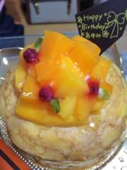 奥山あゆみ 公式ブログ/Birthday!! 画像1