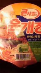 奥山あゆみ 公式ブログ/韓国食品♪ 画像1