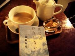 奥山あゆみ 公式ブログ/読書なのだ。 画像1