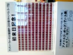 奥山あゆみ 公式ブログ/アメリカン・ポップ・アート展 画像2