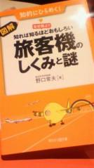 奥山あゆみ 公式ブログ/届きました(^-^) 画像1