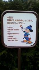 奥山あゆみ 公式ブログ/大好きな… 画像1