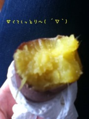 北原麻有 公式ブログ/お芋♪お芋♪ 画像2