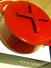 北原麻有 公式ブログ/赤い鍋。 画像1
