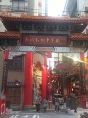 北原麻有 公式ブログ/中華街。 画像1