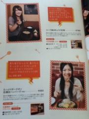 北原麻有 公式ブログ/paseo × 札幌美少女図鑑 vol.3 画像2
