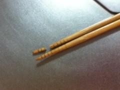 北原麻有 公式ブログ/バキッって箸が折れた。 画像1