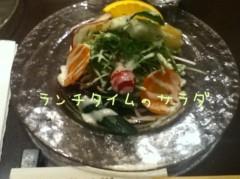 北原麻有 公式ブログ/2月14日 画像1