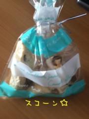 北原麻有 公式ブログ/お菓子。 画像1