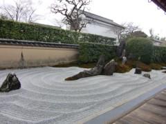 北原麻有 公式ブログ/4月! 画像2
