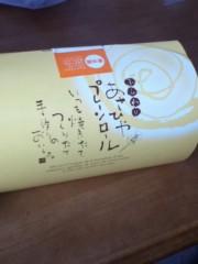 北原麻有 公式ブログ/ロールケーキ♪ 画像1