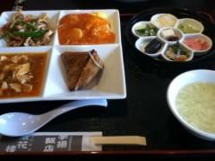 北原麻有 公式ブログ/お昼ご飯♪ 画像1