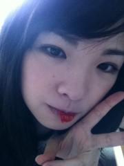 北原麻有 公式ブログ/金曜日だねっ!嬉しいな 画像3
