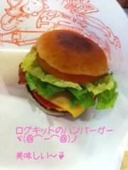 北原麻有 公式ブログ/劇団四季! 画像2