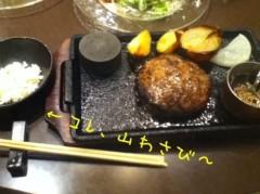 北原麻有 公式ブログ/2月14日 画像2