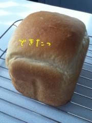 北原麻有 公式ブログ/ふわっふわっ 画像2