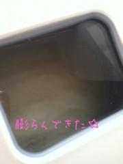 北原麻有 公式ブログ/ぷくぷく 画像2