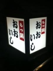 北原麻有 公式ブログ/昨日の夜ご飯。 画像1