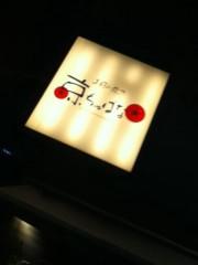 北原麻有 公式ブログ/大阪っぽいもの 画像2