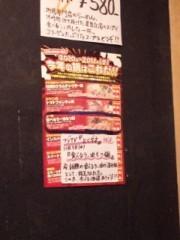 北原麻有 公式ブログ/やっぱモツ鍋! 画像1