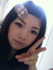 北原麻有 公式ブログ/旅行ー☆ 画像1