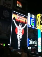 北原麻有 公式ブログ/大阪っぽいもの 画像1