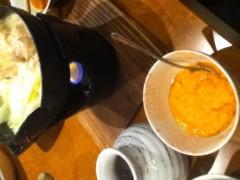 北原麻有 公式ブログ/お腹いっぱい幸せ 画像1