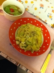 北原麻有 公式ブログ/夜ご飯は 画像1
