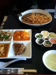 北原麻有 公式ブログ/お昼ご飯♪ 画像2